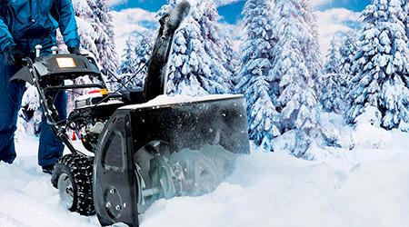 двухступенчатый снегоуборщик это фото